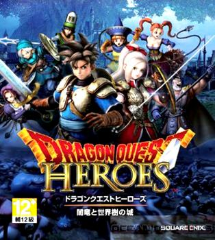 DRAGON QUEST HEROES Free Download