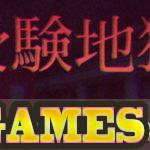 Juken-Jigoku-DARKSiDERS-Free-Download-1-OceanofGames.com_.jpg