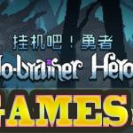 No-brainer-Heroes-PLAZA-Free-Download-1-OceanofGames.com_.jpg