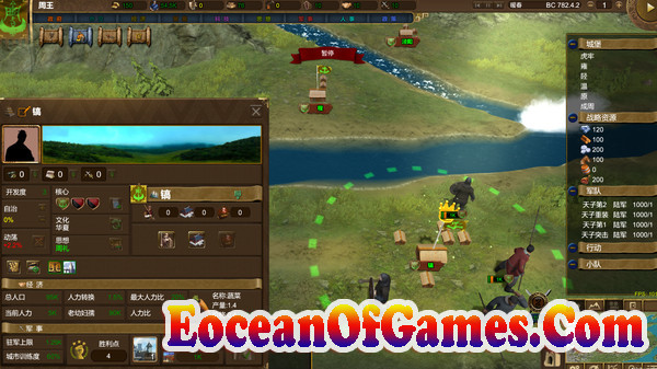 Nation War Chronicles Free Download