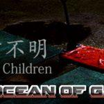 Missing-Children-PLAZA-Free-Download-1-OceanofGames.com_.jpg