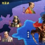 Nobunagas Ambition Taishi Free Download
