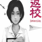 Detention Free Download